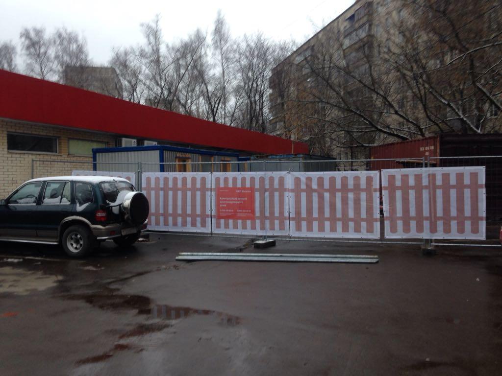 Арматура коммутационная (круглая) - Гомельский завод